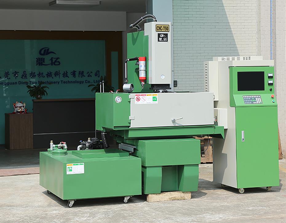 cnc火花机750